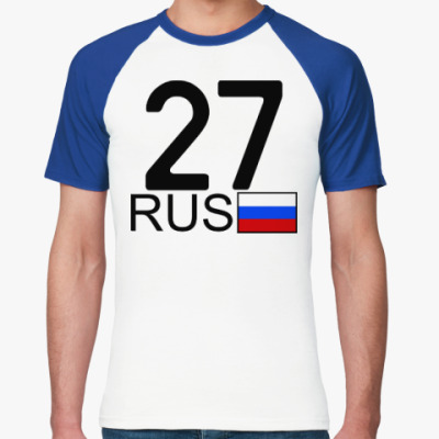Футболка реглан 27 RUS (A777AA)