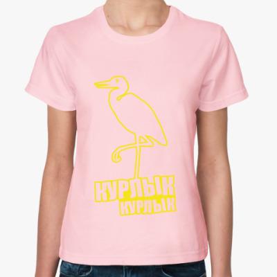 Женская футболка Курлык-курлык