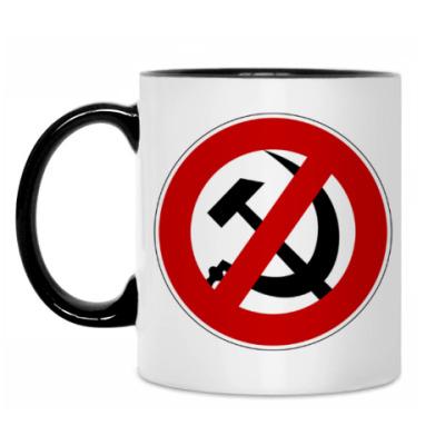 Кружка No USSR