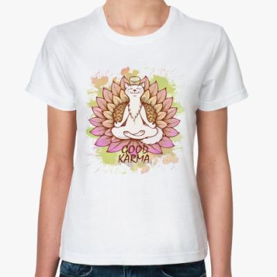 Классическая футболка Хорошая карма