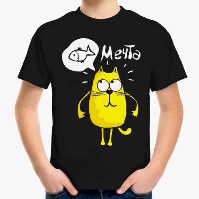 Детская футболка Кот Котэ Котик Кошка Cat Kitty