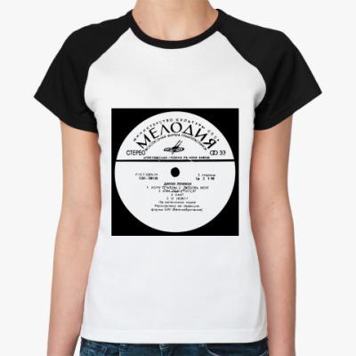 Женская футболка реглан Мелодия