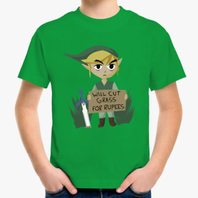 will cut grass for rupees