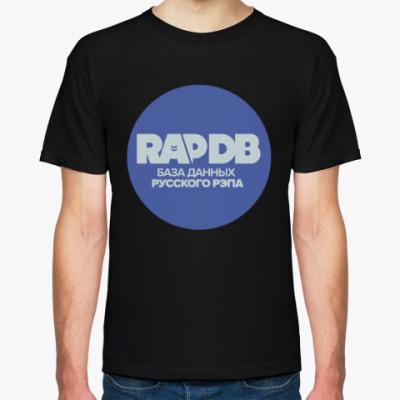Футболка RapDB (синий лого)