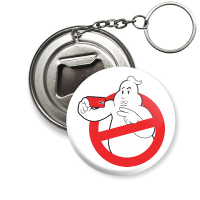 Брелок-открывашка Ghost Busters Selfie