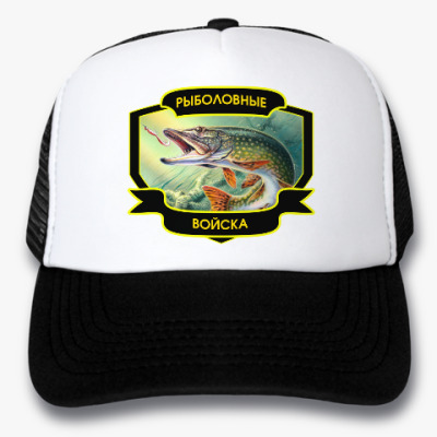 Кепка-тракер Рыболовные войска
