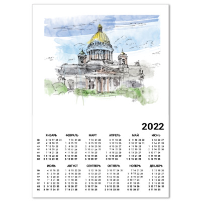 Календарь Исаакиевский собор A2