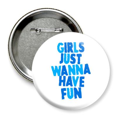 Значок 75мм Girls Just Wanna Have Fun