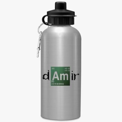 Спортивная бутылка/фляжка Дамир ('Во все тяжкие')