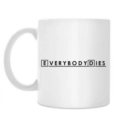 Кружка Everybody Dies