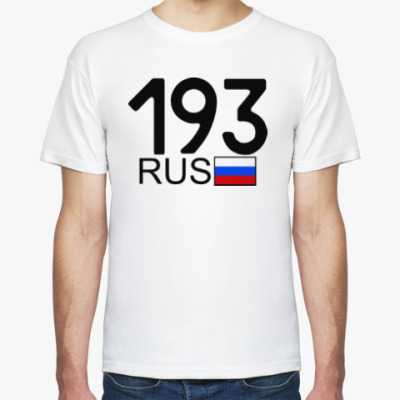 Футболка 193 RUS (A777AA)