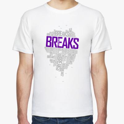 Футболка  BREAKS!