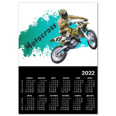 Календарь Мотокросс гонки