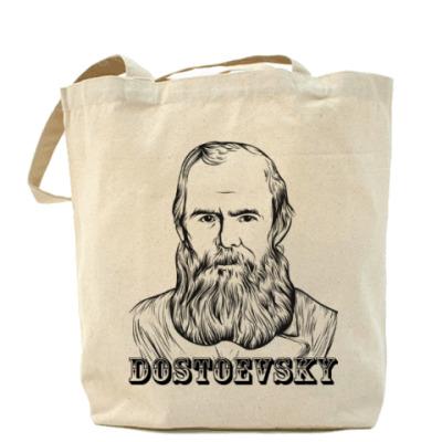 Сумка  Достоевский