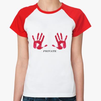 Женская футболка реглан Частная собственность