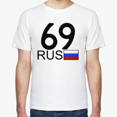 Футболка 69 RUS (A777AA)