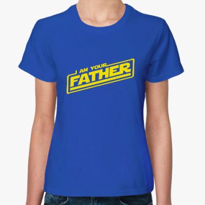 Женская футболка Я твой отец