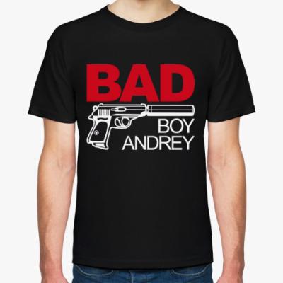Футболка Плохой мальчик Андрей