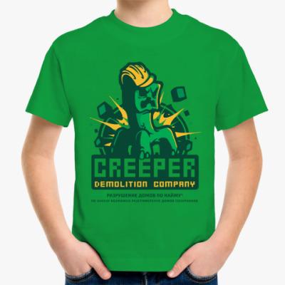 Детская футболка Разрушение домов в майнкрафте по найму!
