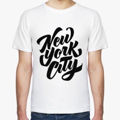 Футболка Нью Йорк