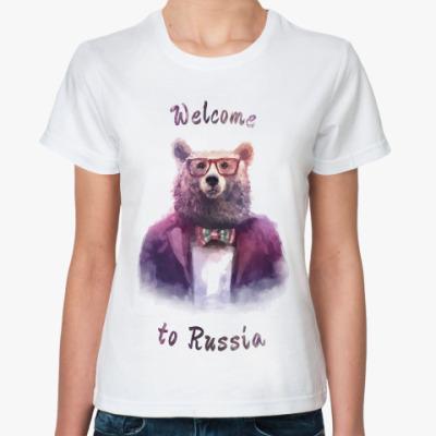 Классическая футболка Welcome to Russia bear