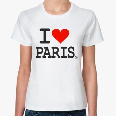 Классическая футболка  I love Paris
