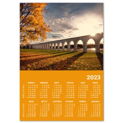 Календарь Ярославово городище