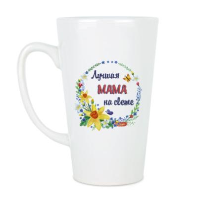 Чашка Латте Для самой лучшей мамы