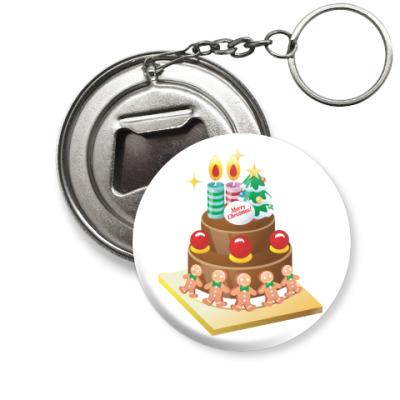 Брелок-открывашка Рождественский торт