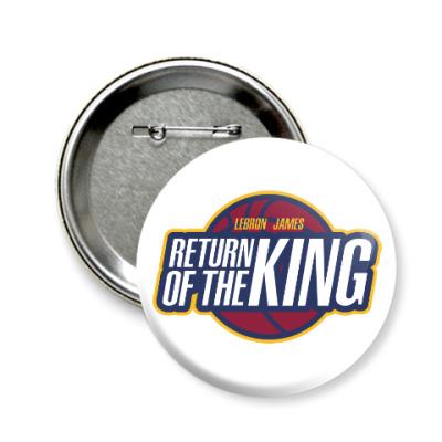 Значок 58мм Возвращение короля