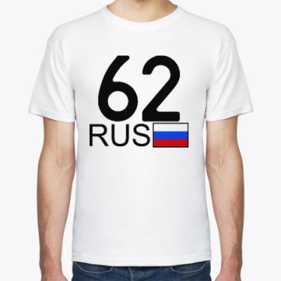 Футболка 62 RUS (A777AA)