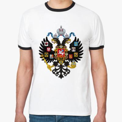 Футболка Ringer-T Имперский герб