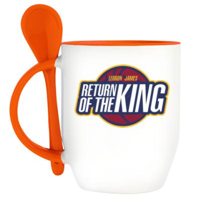 Кружка с ложкой Возвращение короля