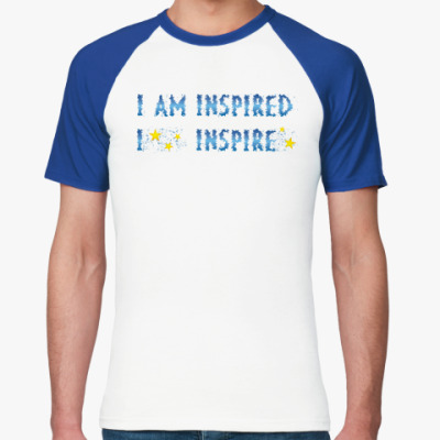 Футболка реглан I am inspired & I inspire