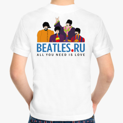 All You Need Is Love (детская)