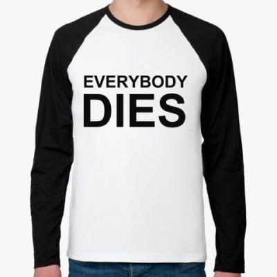 Футболка реглан с длинным рукавом Everybody Dies