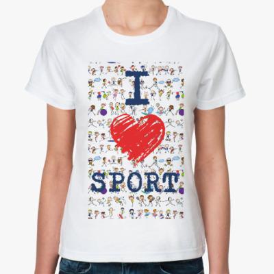 Классическая футболка Я люблю спорт