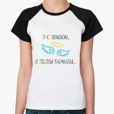 Женская футболка реглан Нимб
