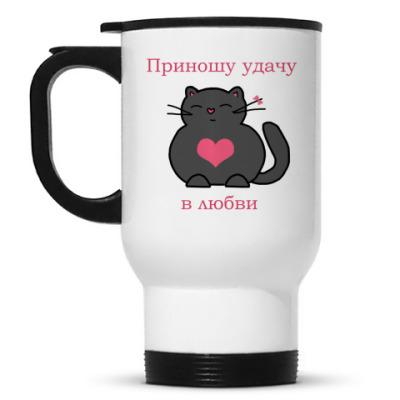 Кружка-термос Коты удачи