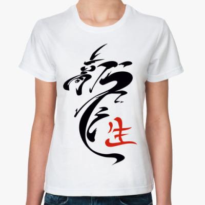 Классическая футболка Иероглиф дракон