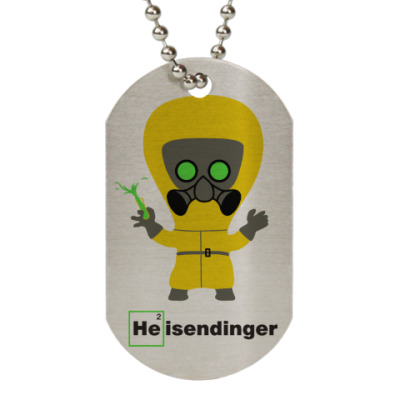 Жетон dog-tag Heisendinger