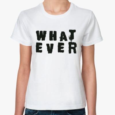 Классическая футболка Пофиг