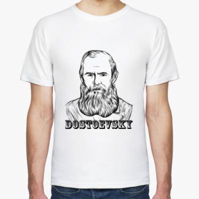 Футболка Достоевский