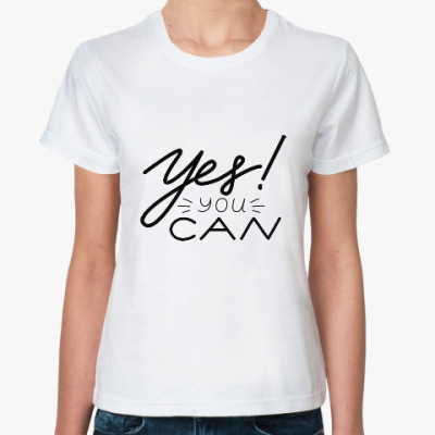Классическая футболка Мотивация
