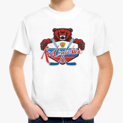 Детская футболка Хоккей Сборная России Hockey