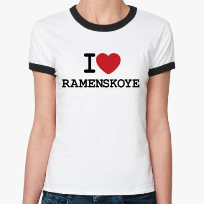 Женская футболка Ringer-T I Love Ramenskoye