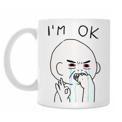 Кружка I am OK
