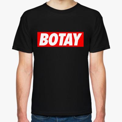 Футболка BOTAY (Ботай)