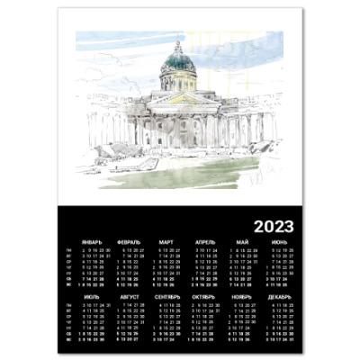 Календарь  A2 Казанский собор