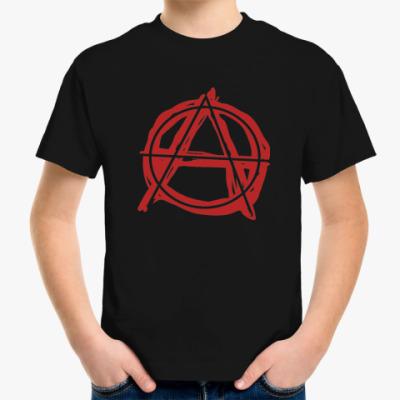 Детская футболка Анархия ~ Детская футболка